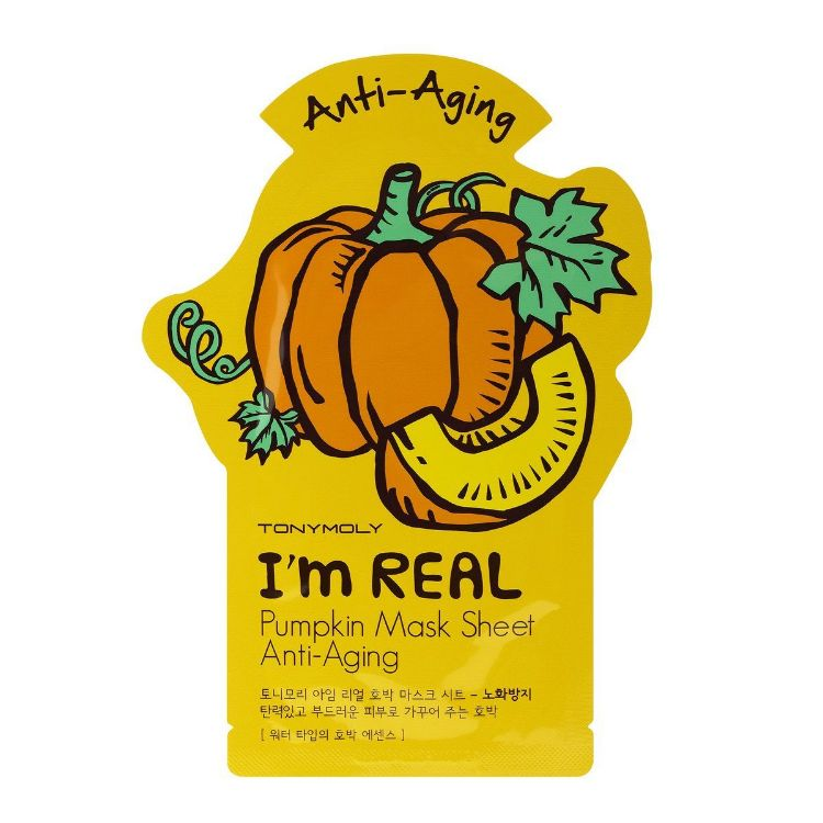 I AM REAL PUMPKIN MASK SHEET