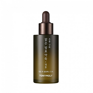 FROM GANGHWA PURE ARTEMISIA AMPOULE