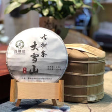 Load image into Gallery viewer, 2018 year daxueshan high quality sheng puerh 357g  cake