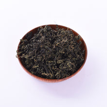 Load image into Gallery viewer, Premium Organic Herbal Seven Leaf Jiao Gu Lan Jiaogulan Flower Gynostemma tea - sunrise-tea