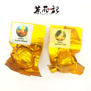 1 BAG 20 kinds of 100% Top Quality Chinese Handmade Flavored Flower Blooming Tea - sunrise-tea