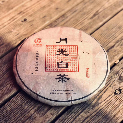 Organic Moonlight Beauty White Buds 357 g yunnan tea 2019 year white yueguangbai raw tea cake - sunrise-tea