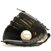 Load image into Gallery viewer, BGBW-1 Initiation baseball set, senior – Ball, Glove, Wooden bat (BB-W 32, JL-120, TS-1)