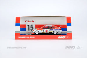 "INNO64 1:64 HONDA CIVIC Ferio Gr.A #15 ""IDEMITSU"" South East Asia Touring Car Challenge 1996 BANGKOK SHOW EXCLUSIVE"