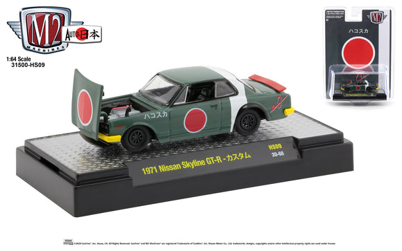 M2 1:64 Hobby Exclusive  1971 Nissan Skyline GT-R   - Zero Fighter