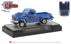 M2 1:64 Hobby Exclusive  1950 Studebaker 2R Gasser Truck  - SOUTH BEND SHAKER