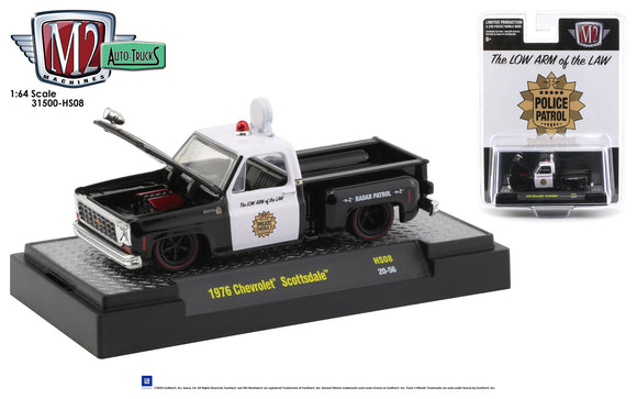 M2 Machines 1:64 Auto Truck Release HS08 1976 Chevrolet Scottsdale Police Patrol Hobby Exclusive Limited Edition