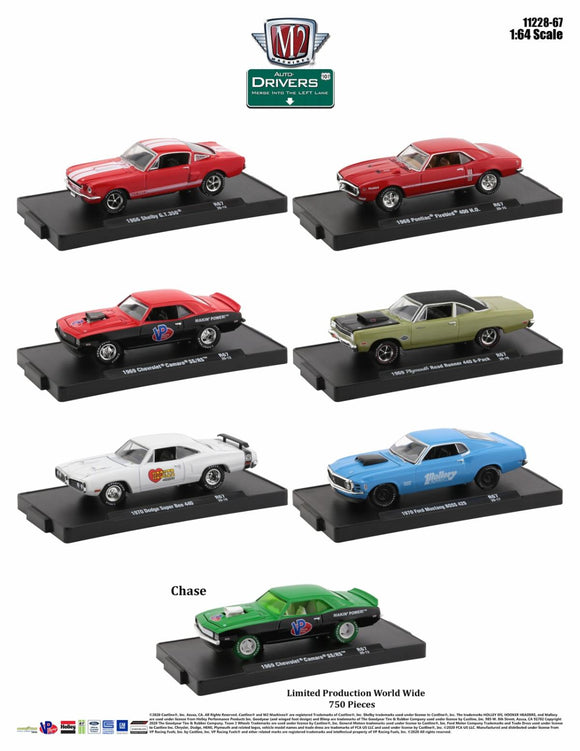 M2 Machines 1:64 Auto-Drivers Release 67 - 6 Style Assortment