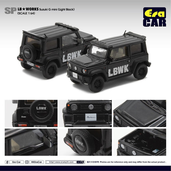 ERA #SP06 LB Works LB G Mini (Light Black)