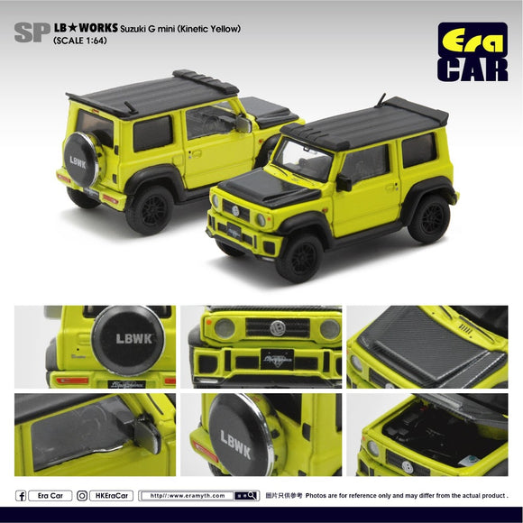 ERA #SP05 LB Works LB G Mini (Kinetic Yellow)