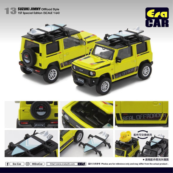 ERA #13 1:64 Suzuki Jimny (Off-Road Style) 1st Special Edition