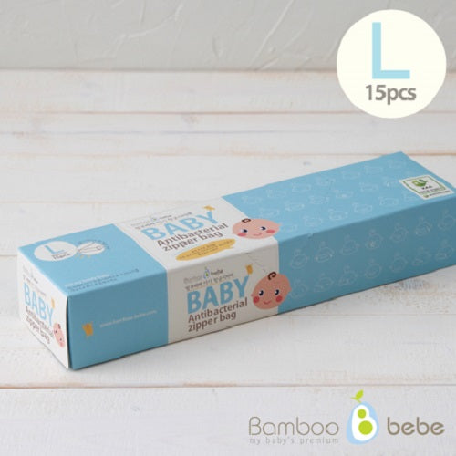 Bamboo Baby Antibacterial Zipper Bag L [Bottom Type] - Babyhouse Australia