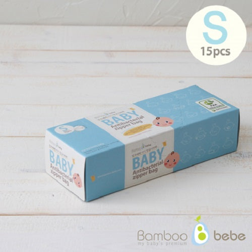 Bamboo Baby Antibacterial Zipper Bag S [Bottom Type] - Babyhouse Australia