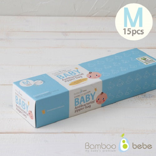 Bamboo Baby Antibacterial Zipper Bag M [Bottom Type] - Babyhouse Australia