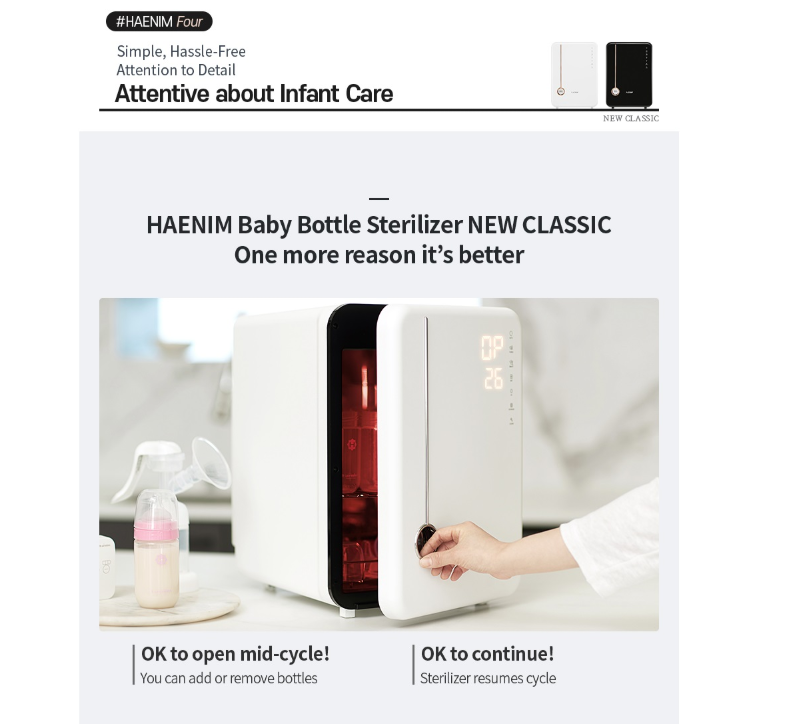 HAENIM Smart UV Baby Bottle Sterilizer [The Premium 4th Generation] White Gold - Babyhouse Australia