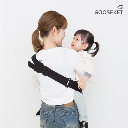 GOOSEKET ANAYO2 Support Bag - Babyhouse Australia