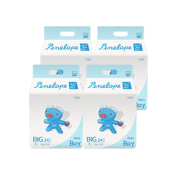 Penelope Thin Thin Thin Plus Nappy Pants BIG [13kg+][Boy][24pcs x 4pack] - Babyhouse Australia