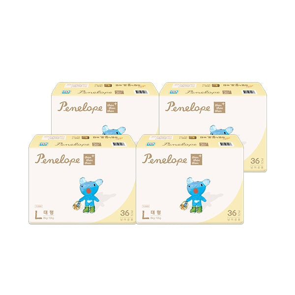 Thin Thin Thin Plus Nappy Band L [8kg~12kg][unisex][36pcs x 4pack] - Babyhouse Australia