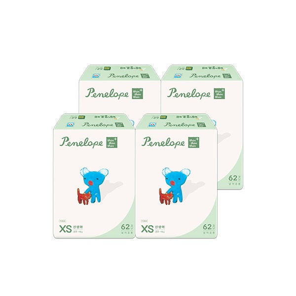 Thin Thin Thin Plus Nappy Band XS [new born~4kg][unisex][62pcs x 4pack] - Babyhouse Australia
