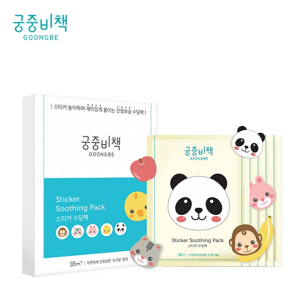 GOONGBE Sticker Soothing Pack [5 sheets] - Babyhouse Australia
