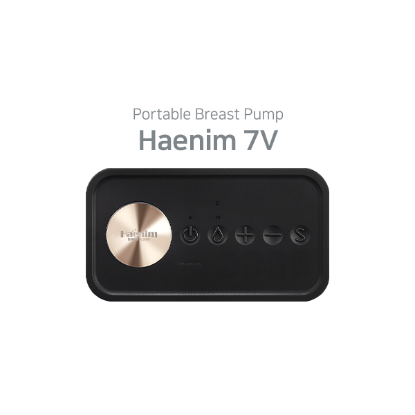 HAENIM Portable Breast Pump 7V [Black Gold] - Babyhouse Australia