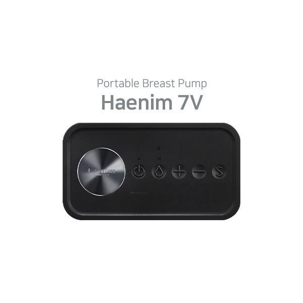 HAENIM Portable Breast Pump 7V [Black Silver] - Babyhouse Australia