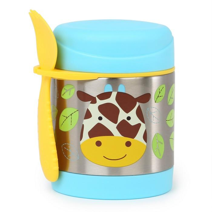 SKIP HOP ZOO JULES GIRAFFE INSULATED FOOD JAR - Babyhouse Australia
