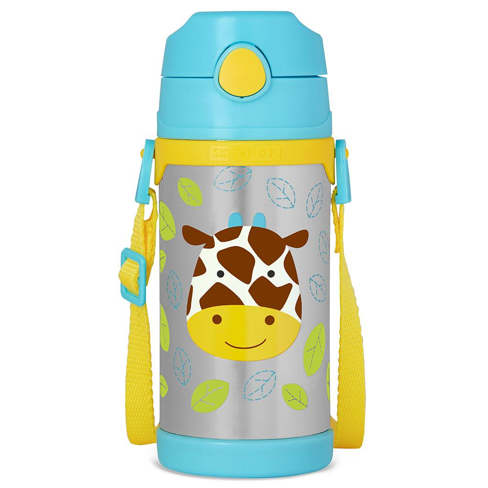 SKIP HOP ZOO JULES GIRAFFE INSULATED STAINLESS STEEL BOTTLE - Babyhouse Australia