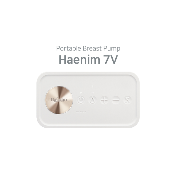 HAENIM Portable Breast Pump 7V [White Gold] - Babyhouse Australia