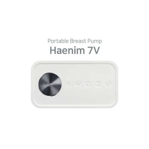 HAENIM Portable Breast Pump 7V [White Silver] - Babyhouse Australia