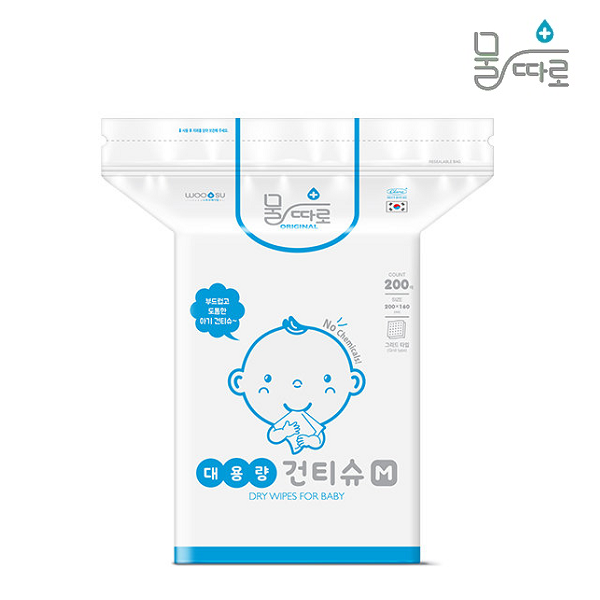 MULTTARO Original Bulk Dry wipes M size [200pcs*4packs] - Babyhouse Australia