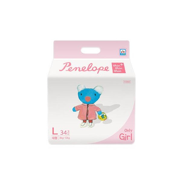Penelope Thin Thin Thin Plus Nappy Pants L [8kg~12kg][Girl][34pcs x 1pack] - Babyhouse Australia