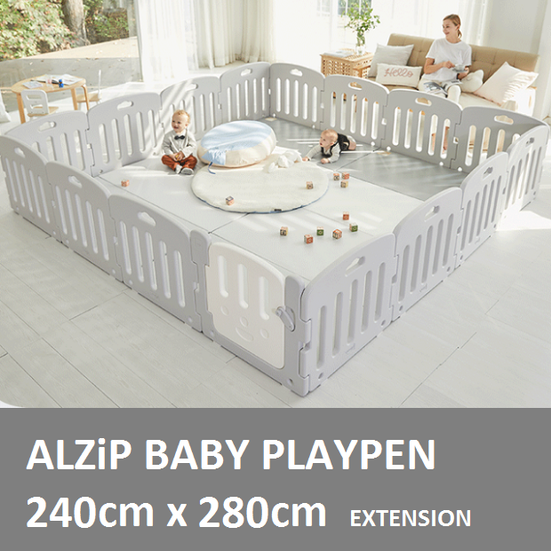 ALZIP BABY Playpen EXTENSION 16P SG2[240cmx280cm][USE OF 2 MAT SIZE SG] - Babyhouse Australia