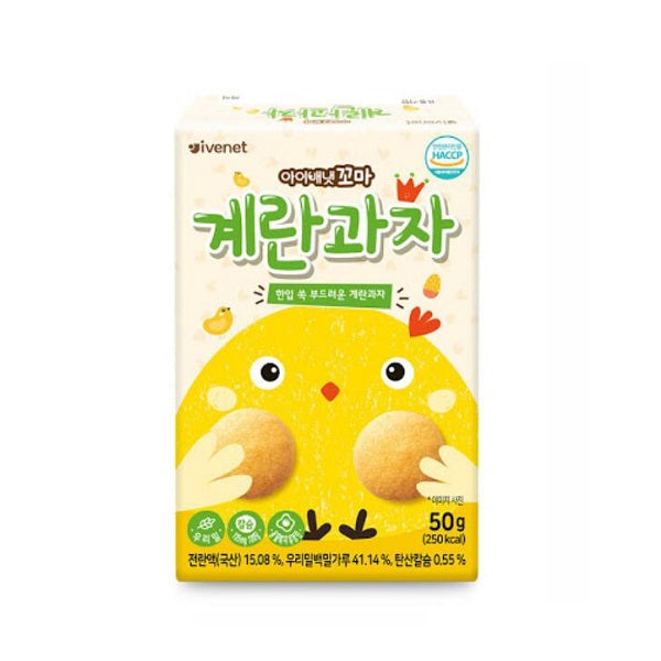 Ivenet Kids Egg Snacks [50g] - Babyhouse Australia
