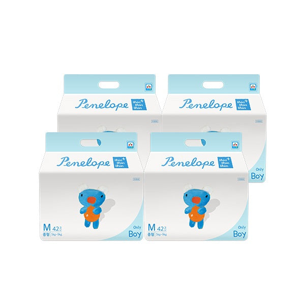 Penelope Thin Thin Thin Plus Nappy Pants M [5kg~9kg][Boy][42pcs x 4pack] - Babyhouse Australia