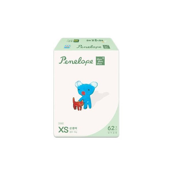 Thin Thin Thin Plus Nappy Band XS [new born~4kg][unisex][62pcs x 1pack] - Babyhouse Australia