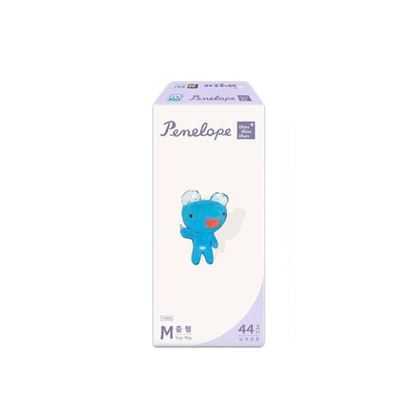 Thin Thin Thin Plus Nappy Band M [5kg~9kg][unisex][44pcs x 1pack] - Babyhouse Australia
