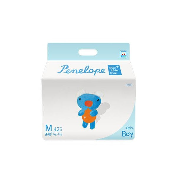Penelope Thin Thin Thin Plus Nappy Pants M [5kg~9kg][Boy][42pcs x 1pack] - Babyhouse Australia