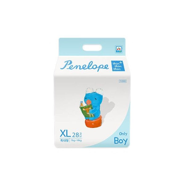 Penelope Thin Thin Thin Plus Nappy Pants XL [11kg~14kg][Boy][28pcs x 1pack] - Babyhouse Australia