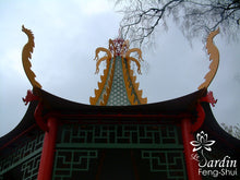 Load image into Gallery viewer, Pagode aux Dragons / Dragons' Pagoda
