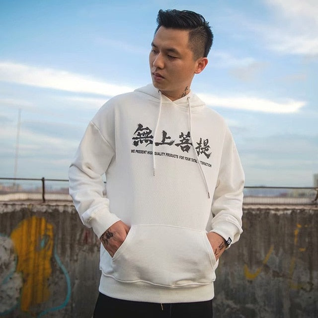 Men Streetwear Hoodies