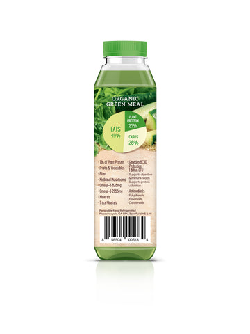 Green Meal - Avocado Spinach & Hemp (Case of 12)