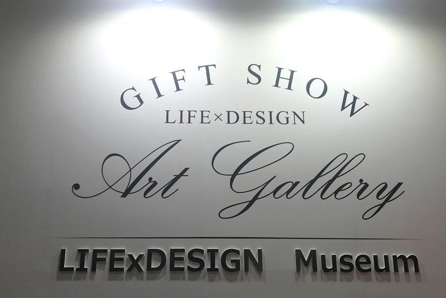 LIFE×DESIGN MUSEUM Art Gallery