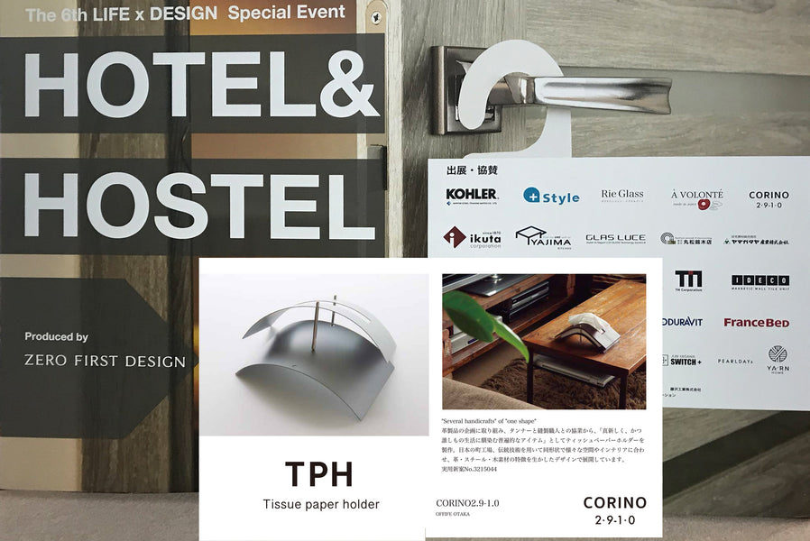 HOTEL & HOSTEL inside of  LIFE x DESIGN
