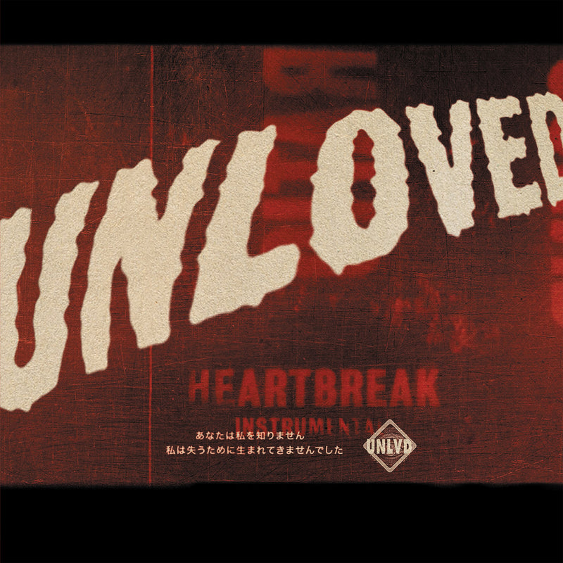 Unloved - Heartbreak Instrumentals LP Limited RSD2019