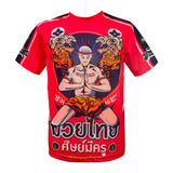 TUFF Muay Thai Shirts Training Motivation Respect Your Master (Sit Mee Kru)