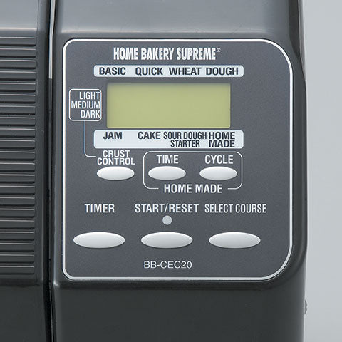 User friendly easy-to-read LCD control panel