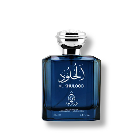 AL KHULOOD 100ML EAU DE PARFUM UNISEX-Fragrance Wholesale