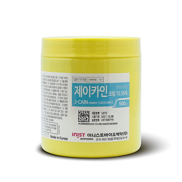 Pre-Treatment Skin Cream 500g - NanoGlow Academy