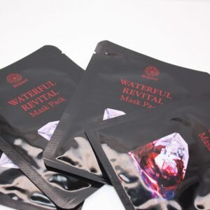 Bijunel Waterful Mask Revital - NanoGlow Academy